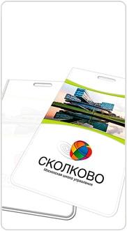 карманы для карт с печатью логотипа