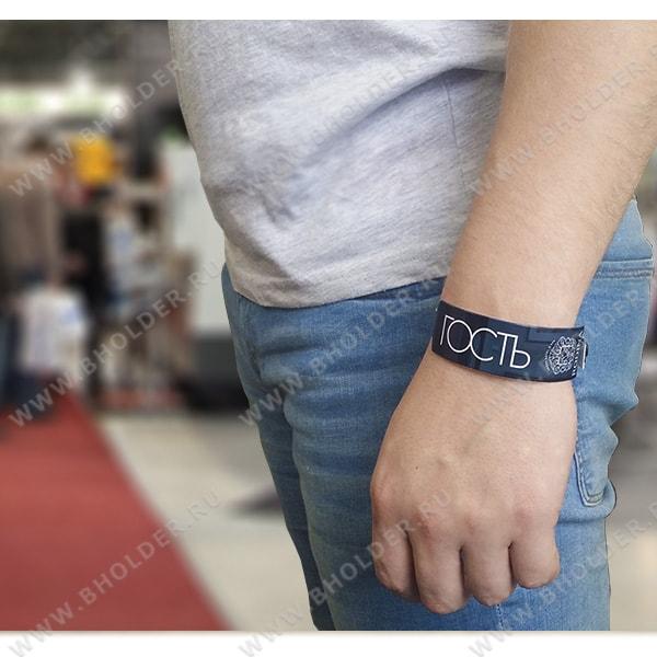 Контрольный браслет с RFID меткой