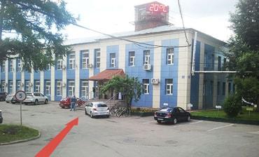 Здание бизнес центра
