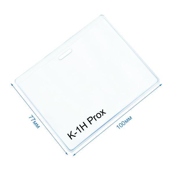 Карман для пропуска K-1H Prox