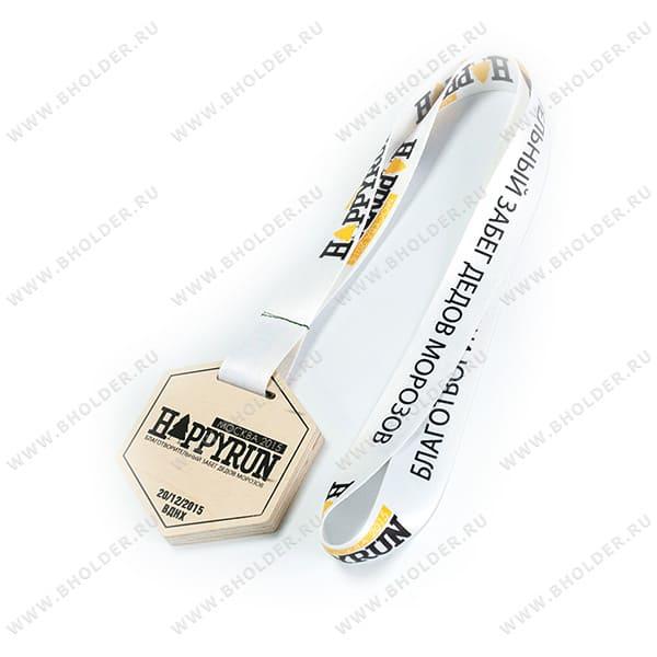 Лента для медали на стандартной сшивке