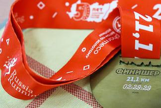 Лента для медали с полноцветной печатью