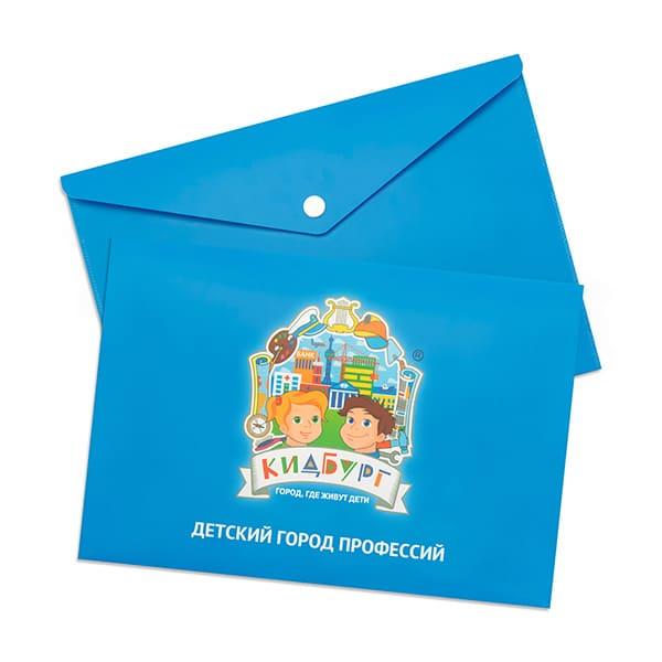 Папка конверт с кнопкой