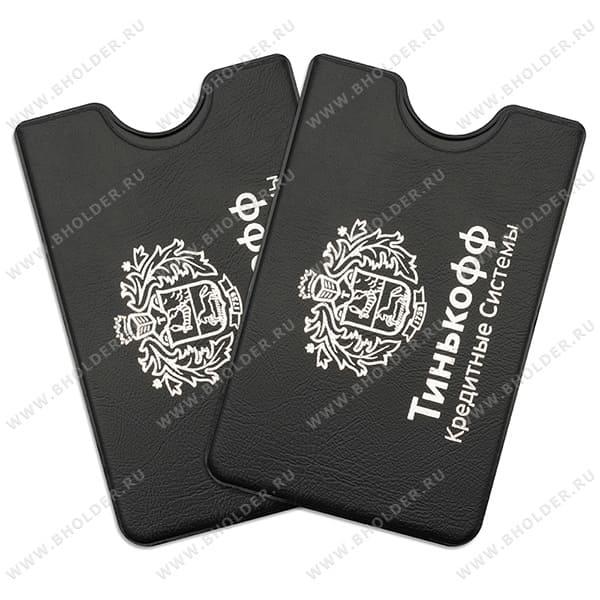 Чехол из кожи для пластиковых карт