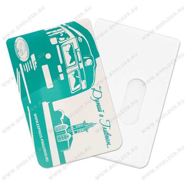 Пластиковый чехол для социальных карт