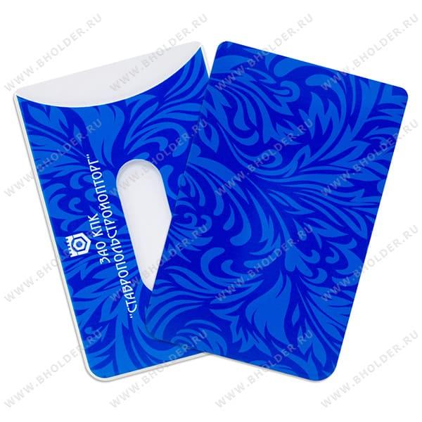 Чехол для пластиковых карт