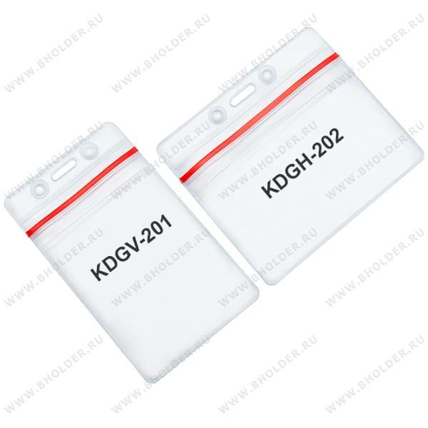 Карманы K-2H Zip и K-4V Zip