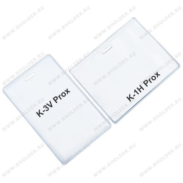 Карманы K-3V Prox и K-1H Prox