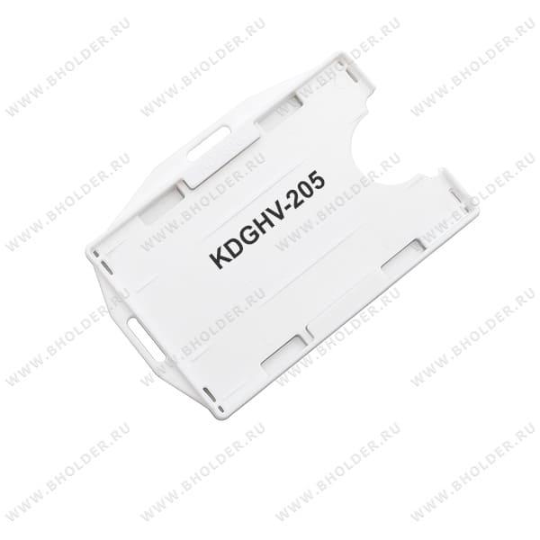 Карман KDGHV-205 для карт доступа