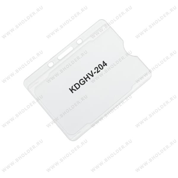 Карман KDGHV-204 для карт доступа