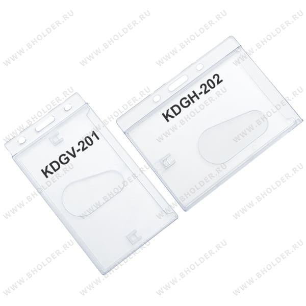 Карманы KDGV-201 и KDGH-202
