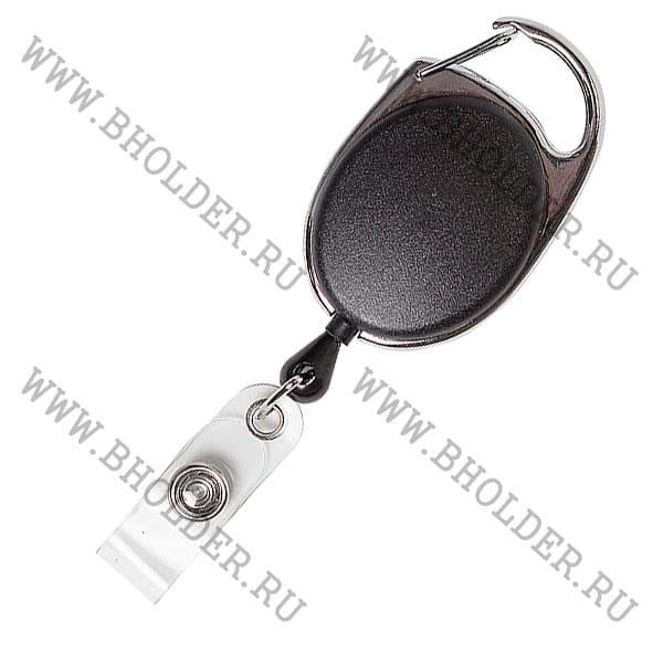 Овальный ретрактор черного цвета