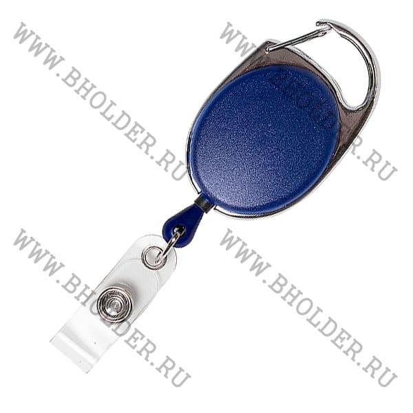 Овальный ретрактор синего цвета
