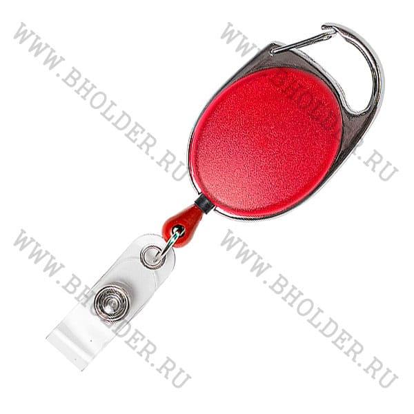 Овальный ретрактор красного цвета