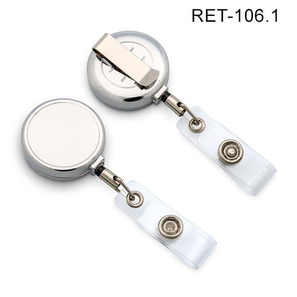 ретрактор металлический Ret-1061