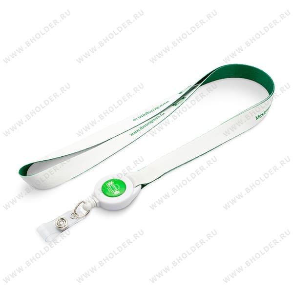 Ретрактор с ушком для ленты Ret-108