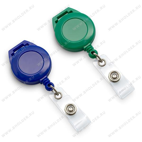 ретрактор круглый с ушком для ленты, цвет синий и зеленый