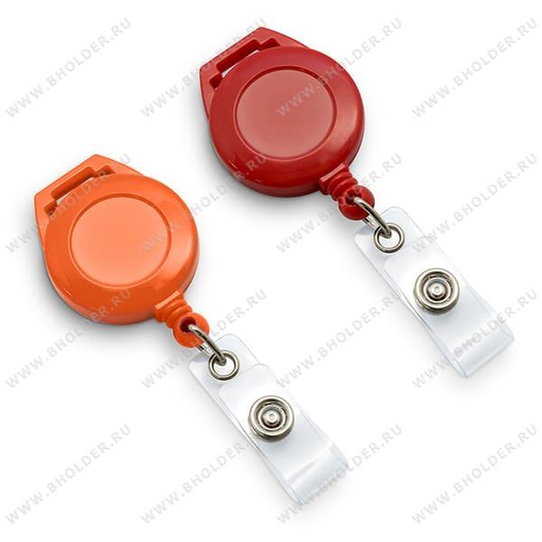 ретрактор круглый с ушком для ленты, цвет оранжевый и красный