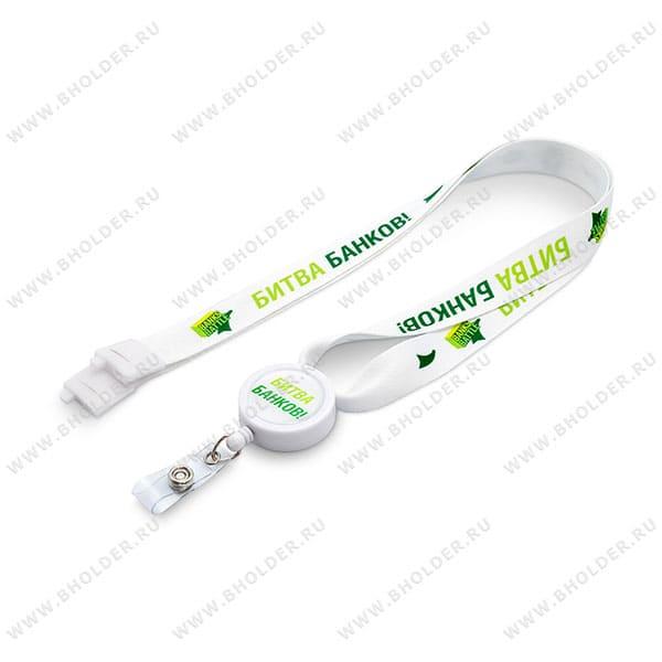 Ретрактор с ушком для ленты Ret-109