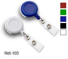 Ретрактор круглый с металлической отделкой Ret-103