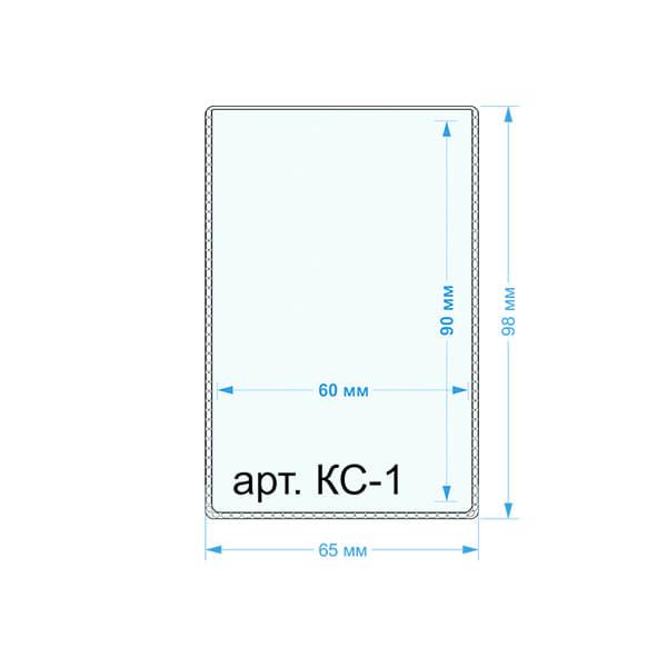 арт. КС1, Самоклеющийся карман для визиток