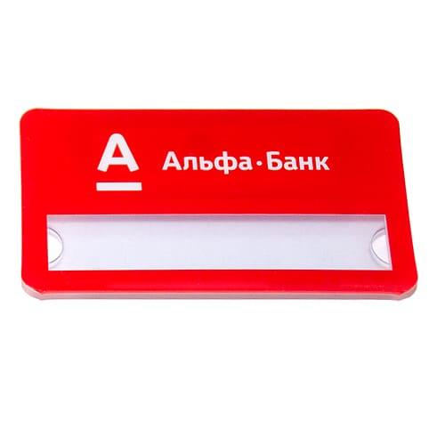 бейдж со сменной панелью Alfa Bank