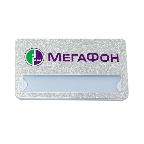 бейдж со сменной панелью Мегафон, шелкография