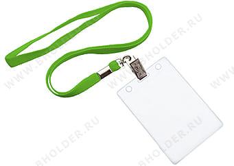 Комплект карман+лента