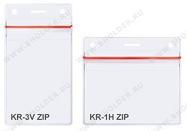 Карман с застежкой Zip-Lock прозрачный